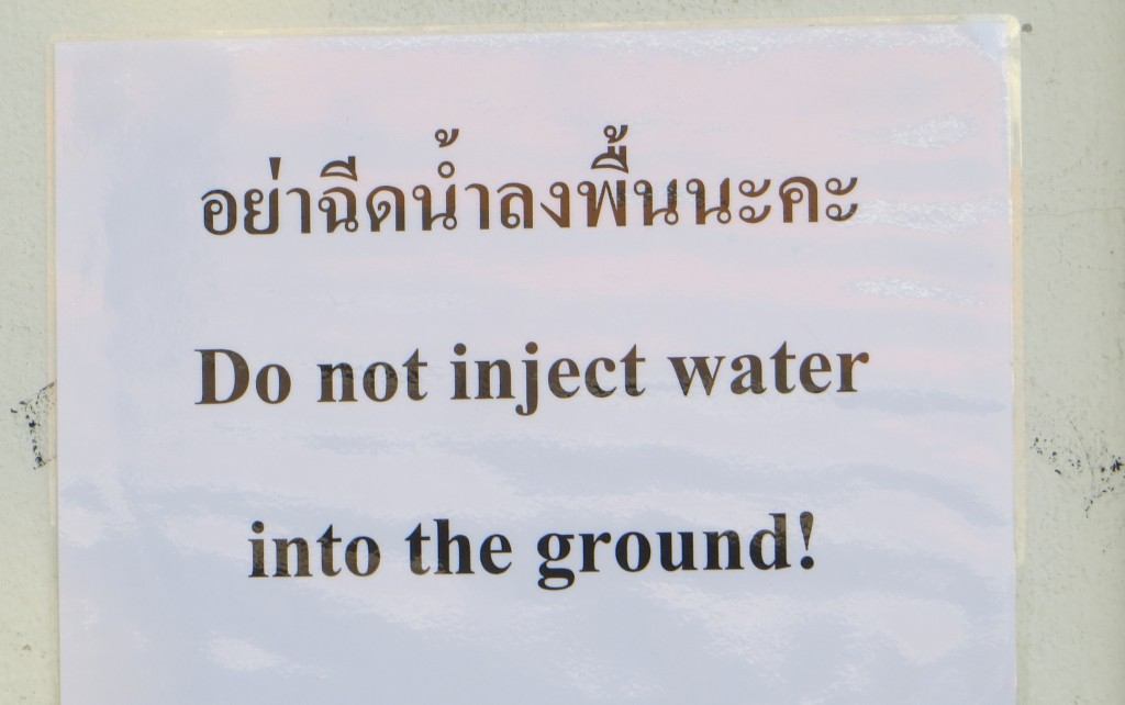 Sign in the Royal Palace in Bangkok, Thailand