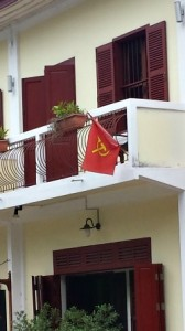 The hammer and sickle of the Communist Party flag. Luang Prabang, Laos